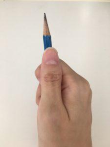 鉛筆持ち方